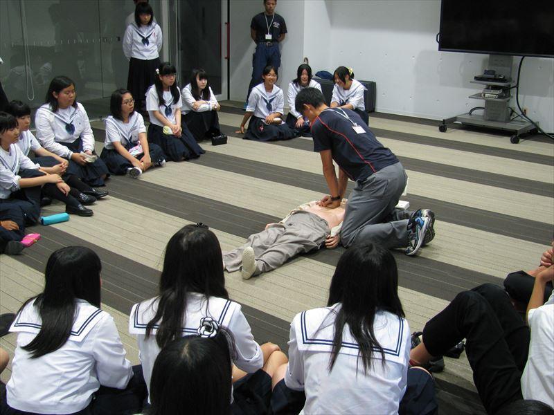 箕島高等学校